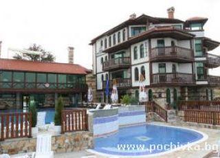 Хотел Язовир Кърджали