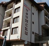 Family hotel Uzunski