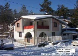Къща Гълабови