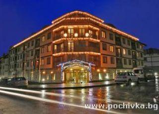 Хотел Вихрен Палас