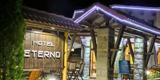 Хотел Етерно