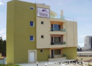 Апартамент Фелиста