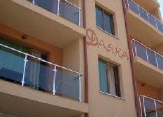 Семеен хотел Даяна