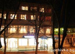 Семеен хотел Ардастрой