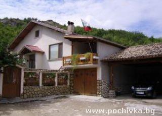 Къща Станю Делиолувата