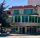 Family hotel Family Hotel Forum