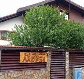 Apartment Family House Lazarovi