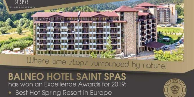 Апартамент в хотел Свети Спас