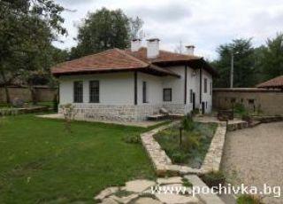 Къща Свети Георги