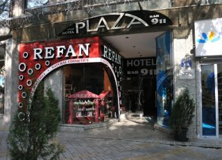Хотел Плаза
