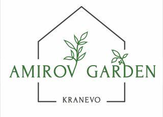 Семеен хотел Амиров