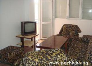 Апартамент Eмилис