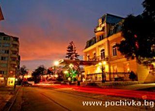 Хотел Чарлино Плаза