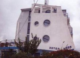 Семеен хотел Анди
