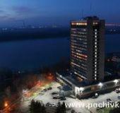 Hotel Grand hotel Riga