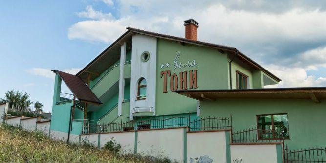 Къща При Тони