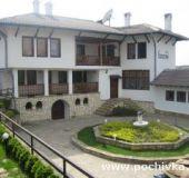 Family hotel Bohemi