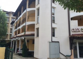 Апартамент Каса Дел Мар