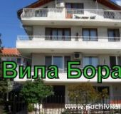 Separate room Bora