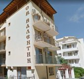 Family hotel Sveti Valentin Guest House