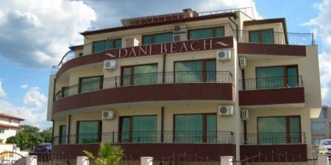 Семеен хотел Дани бийч