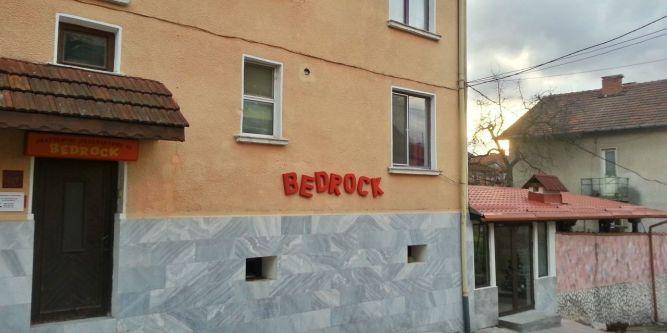 Къща Бедрок