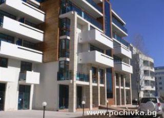 Апартамент Вила Итта