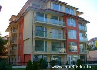 Апартамент Полина