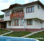 House Riana