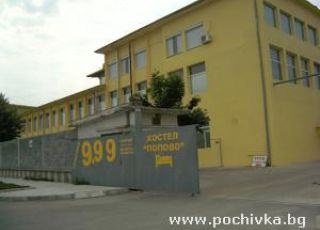 Хотел Попово