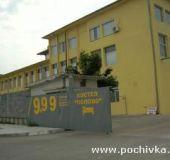 Hotel Popovo