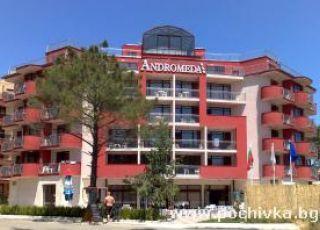 Хотел Андромеда