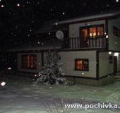 House Aroniya