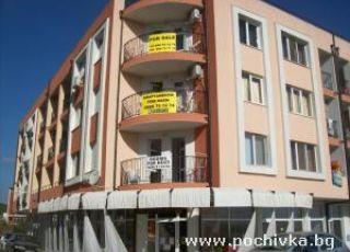Апартамент Слънчевата Елена