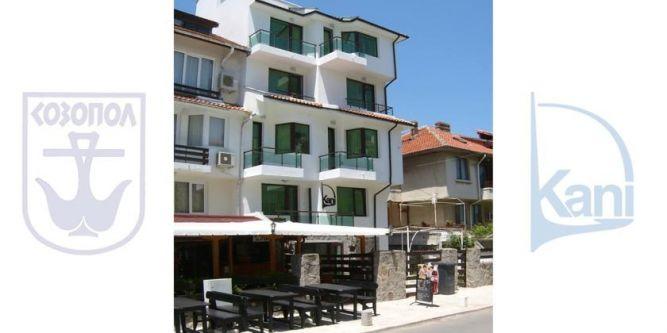 Семеен хотел Кани