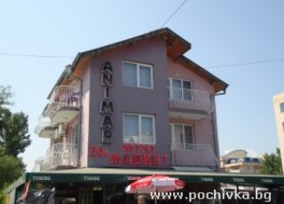 Къща Анимар