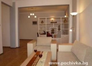 Апартамент Васил Левски