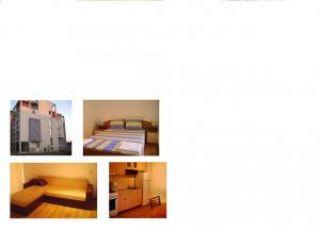 Апартамент Сантра