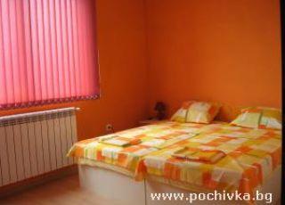 Апартамент Петкови
