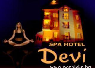 Хотел Спа Деви