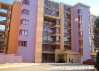 Апартамент комплекс Златна Дюна
