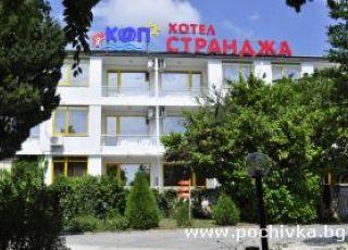 Хотел Странджа