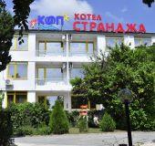 Hotel Strandzha