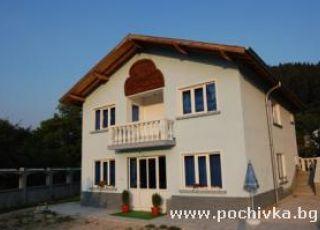 Къща Йо-Анна