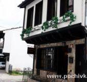 Family hotel Koliovata house
