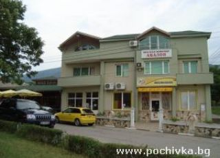 Хотел Комплекс Авалон