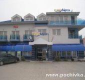 Family hotel Motel Yubim