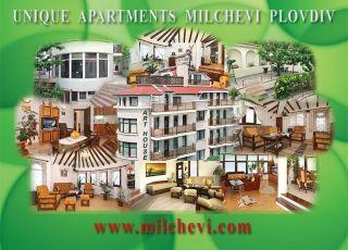 Хотел Милчеви