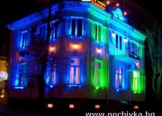 Хотел Римини Клуб