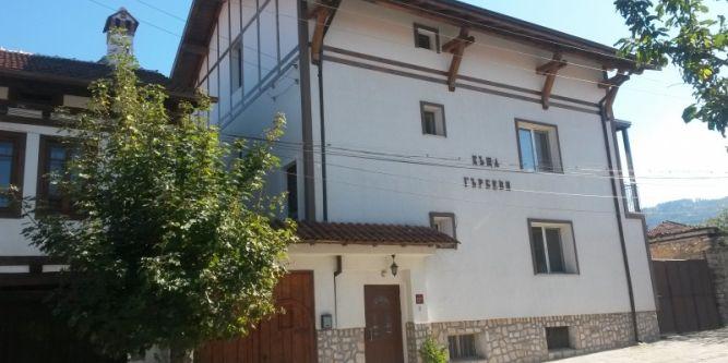 Къща Гърбеви
